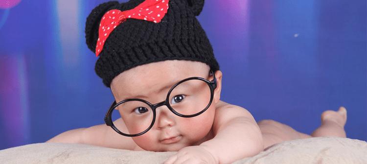 descubre cómo será tu bebé