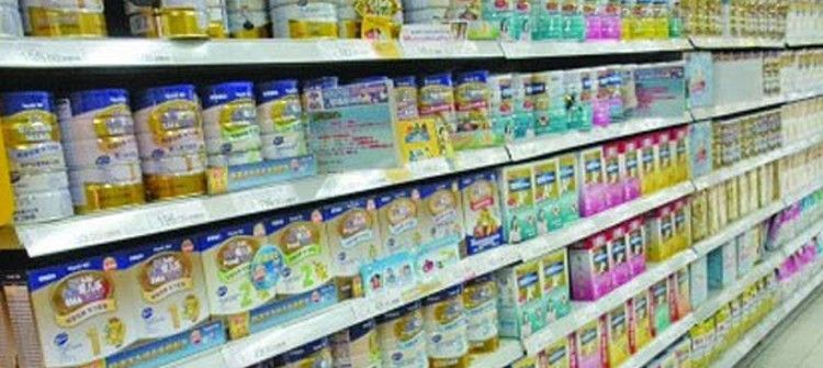 marcas de leche de fórmula